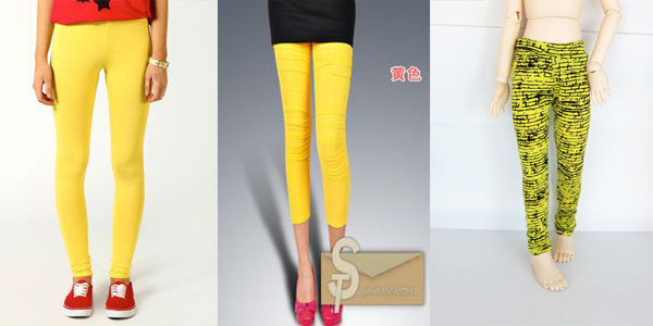 Unique-Yet-Amazing-Yellow-Tights-Leggings-For-Girls-2013-F