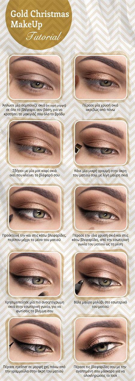 Easy-Step-By-Step-Christmas-Make-Up-Tutorials-For-Beginners-Learners-2014-2