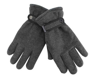 Thermal Insulated Gloves