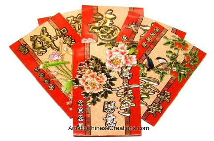 Traditional Chinese Envelopes